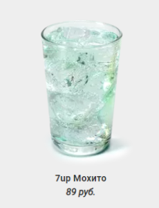 7up Мохито