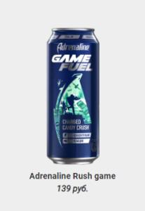 Adrenaline Rush game