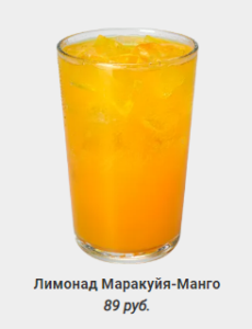 Лимонад Маракуйя-манго