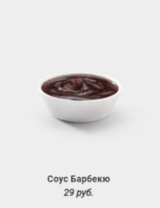Соус Барбекю